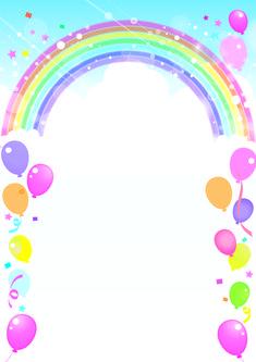 Happy Birthday Little B Birthday Photo Frame, Happy Birthday Frame, Happy Birthday Wallpaper, Birthday Frames, Happy Birthday Messages, Birthday Wishes, Birthday Cards, Rainbow Birthday Invitations, Birthday Clipart