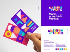 2020 Festival – Brand Identity Last year event inspired us to create a fun concept Identity for the upcoming event Event Branding, Corporate Event Design, Branding Agency, Identity Branding, Restaurant Branding, Corporate Branding, Advertising Agency, Festival Logo, Art Festival
