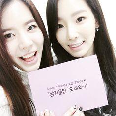 Girls' Generation Sunny Fan Blog. 소녀시대 써니 순규 이순규 少女時代 サニー ソニ 써니의 FM데이트 FMdate