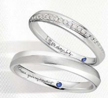 Wedding bands from Goldheart
