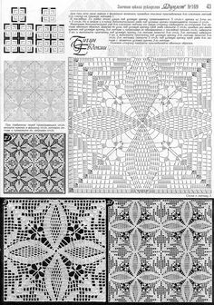 "Photo from album ""Дуплет on Yandex.Disk - Her Crochet Crochet Motif Patterns, Crochet Diagram, Crochet Chart, Lace Patterns, Crochet Squares, Thread Crochet, Filet Crochet, Irish Crochet, Crochet Designs"