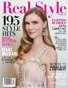 Sara Canning & Emily Hampshire Star In Real Style New Winter Issue Sara Canning, Emily Hampshire, Boot Bling, Kristin Kreuk, Vampire Dairies, Vampire Diaries The Originals, Real Style, Perfect Skin, Business Fashion