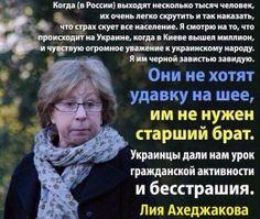 Ukraine, Timeline Photos, Russia, History, Sign, Technology, Google, Art, Future