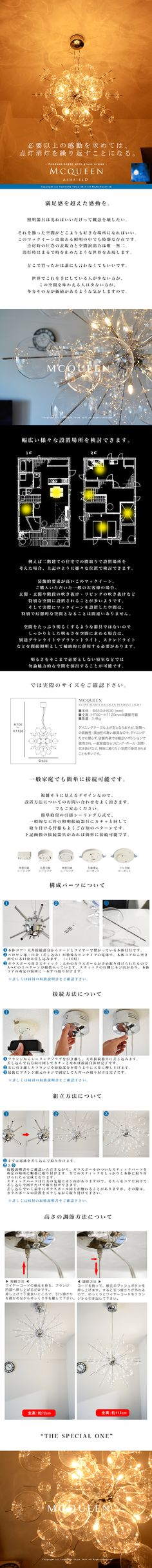 japanbridge: Pendant mounting - Purchase now to accumulate reedemable points! Bedroom Doors, Entrance Doors, Pendant Lights, Bubbles, Glass, Design, Ceiling, Pendant Light Fixtures, Hanging Lights