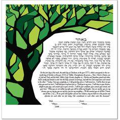 Tree of life Ketubah | Mosaic Tree II Ketubah Ketubah by Mayim Eliana Ebert