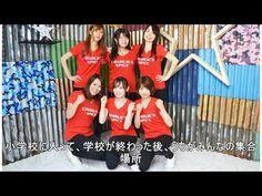 女性プロeスポーツチームCHARLIE'S SPICE FPS「オーバーウォッチ」で頂点目指す Japan, Youtube, Japanese, Youtubers, Youtube Movies