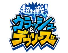 DeNA新作ゲームのロゴデザインをお願いします!の依頼/外注|ロゴ作成の仕事 [ID:124041]