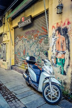 Happy 2nd Birthday, Thessaloniki, Street Art, Photo Galleries, Marvel, City, Gallery, World, Roof Rack