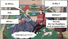 Ancient Memes, Sounds Good, Funny Images, Funny Dogs, Emoji, Clever, Greek, Funny Quotes, Jokes