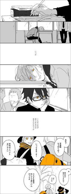 ゆずや (@46yuz) さんの漫画   133作目   ツイコミ(仮) Manga, Manga Anime, Manga Comics, Manga Art