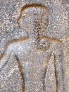 Braid hieroglyph,  Luxor temple  Egypt