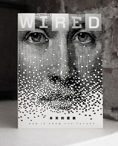 Fornasetti inspired magazine cover for WIRED