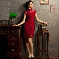 Two-piece Lace Oriental Maroon Qipao 2048-29