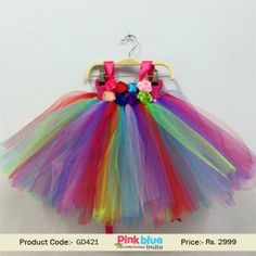 Rainbow Party Wear Tutu Dress for Kids, Baby 1st Birthday Tutu Dress, Designer Princess Outfits, Children Wedding Tutu Dress, Baby Boutique Clothing, Kids Tutu Outfit With Crochet Floral Size - 1 To 9 Yrs Old Baby Girls