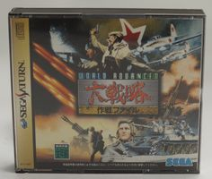 #Sega #Saturn Sega Saturn Japanese :  World Advanced Daisenryaku: Sakusen File GS-9082 http://www.japanstuff.biz/ CLICK THE FOLLOWING LINK TO BUY IT ( IF STILL AVAILABLE ) http://www.delcampe.net/page/item/id,0358869930,language,E.html