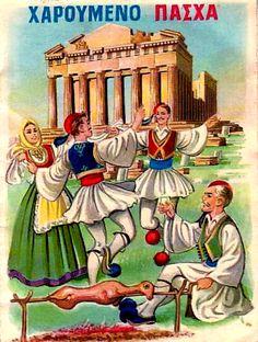 Greek Icons, Orthodox Easter, Greek Easter, Greek Culture, Greek Art, Illustrations, Vintage Easter, Vintage Cards, Travel Posters