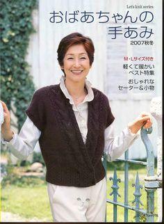 Let's knit series NV4317 2007 sp-kr_1.jpg