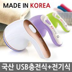 국산 보푸리 USB충전식+전기 겸용 보풀제거기 - 11번가 모바일