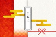 ↑クリックでダウンロードページへサイズ:W1600px×H1200px縦デザインはこちら Symbols, Letters, Letter, Lettering, Glyphs, Calligraphy, Icons