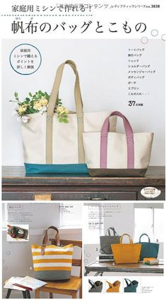 canvasbags