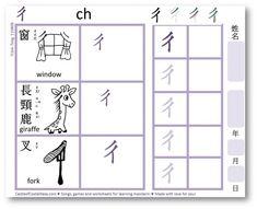 Learn japanese exercise books for preschool