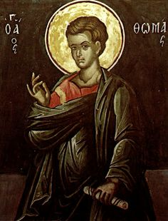 Full of Grace and Truth: St. Thomas the Apostle