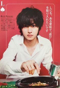 Kento Yamazaki L Dk, L Death Note, Kento Yamazaki, L Lawliet, Medical Drama, Idole, Japanese Boy, Good Doctor, Talent Agency
