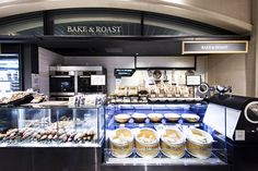 고메이494의 대표 서비스인 'Cut&Bake'가 'Bake&Roast'로 변경됩니다.  기존 과일과 채소 손질 서비스 대신 각종 견과류를 취향에 맞게 골라 가장 맛있는 상태로 볶아주는 로스팅 서비스를 제공합니다.