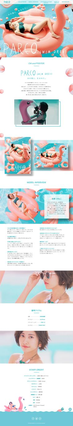http://www.parco.jp/swim/
