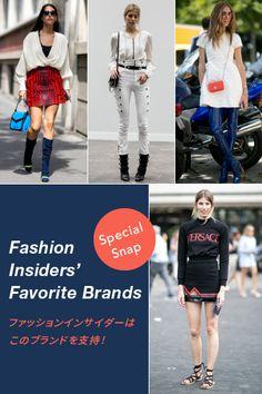 ファッション・インサイダーはこのブランドを支持!  |SPUR.JP