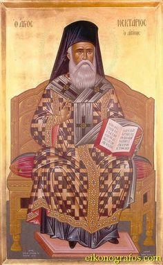 Akathist to St. Nectarios, Wonderworker of Aegina and Pentapolis Faith Of Our Fathers, Byzantine Icons, Orthodox Christianity, Orthodox Icons, Religious Art, Jesus Christ, Saints, Mona Lisa, Creations