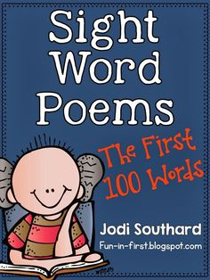 Sight Word Poems