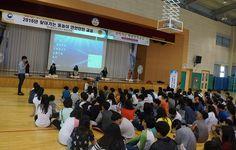 목포옥암초등학교, 해양안전교육 및 심폐소생술교육(2학년)