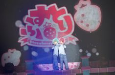 Anime, Cosplay, Candles, Birthday, Anime Shows, Candy, Birthdays, Candle, Dirt Bike Birthday