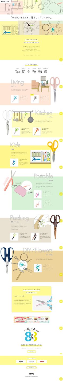 Website Design Layout, Book Design Layout, Web Layout, Design Design, Brochure Layout, Menu Design, Brochure Template, Yearbook Pages, Yearbook Layouts