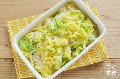 つるつるっと食べられる春雨とキャベツの炒め煮のレシピ。ごま油とにんにくのうま塩だれとレモンの風味が絶妙に合っています。やみつきになるおいしさで、あっという間に食べきれちゃいます。冷蔵保存5日
