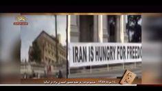 روزها و يادها تقويم دهه دوم خرداد - سيماى آزادى – 10 خرداد 1393 ====== Mojahedin – Iran – Resistance – Simay  Azadi - مجاهدين – ايران – مقاومت – سيماى آزادى