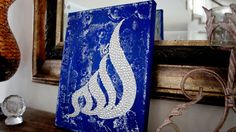 Islamic Art and Calligraphy. Allah in Silver Swarovski crystals.  Sapphire, Allah in Silver crystals.