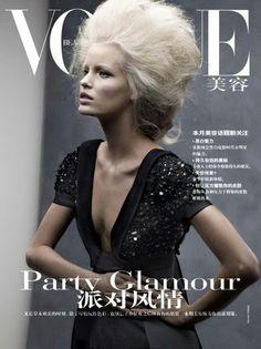 Caroline Winberg Vogue