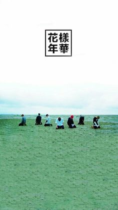 B A N G T A N | Save Me | Bighit drops the last MV of HYYH Trilogy | Goodbye HYYH, hello Boy meets what _ #ARMY #BTS