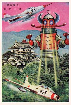 Japanese Postcards: Pachimon Kaijū | Why So Serious?
