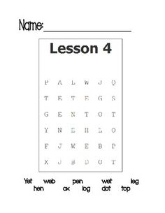 Harcourt Journeys - 1st grade -  30 pages of spelling words word searches