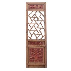 Rectangular Chinese Window Panel with Character Carvings c.1855