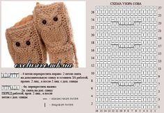 Owl Knitting Pattern, Knitting Stiches, Crochet Blanket Patterns, Knitting Socks, Baby Knitting, Knitted Owl, Knitted Gloves, Knit Crochet, Crochet Hats