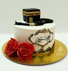 Hajj cake - Cake by Sara mostafa