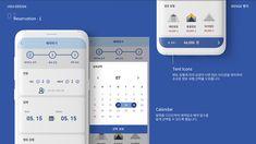 WENGE 웬지, 모바일 & 웹 UX/UI 디자인 포트폴리오 실무 프로젝트, 김민정6 Ui Portfolio, Mobile Ui, Ui Ux, App, Learning, Design, Style, Swag, Studying