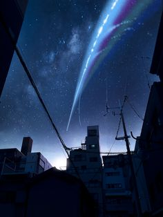 comet - your name.