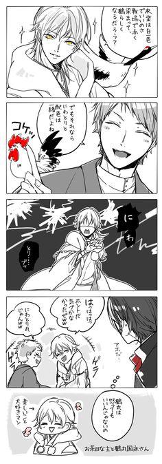 【とうらぶ/※オリジナル主】鶴丸さんほんとお茶目で可愛い…いたずらっ子め…