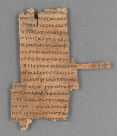 This little bit of papyrus contains some of Plato's 'Rebuplic'.