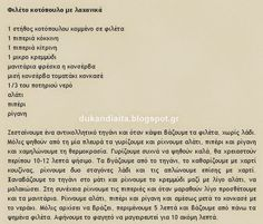 Όλα για τη δίαιτα Dukan: Συνταγές πρωτεΐνη λαχανικά Dukan Diet Plan, Dukan Diet Recipes, Fat Burning Tips, How To Get, How To Plan, Eating Habits, Diet Tips, Helpful Hints, Health Fitness